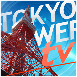TOKYOTOWER tv